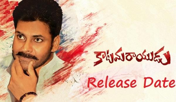 katamarayudu-movie-release-date
