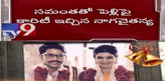 naga-chaitanya-samantha-marriage