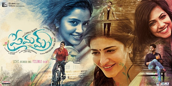 premam-movie-collections