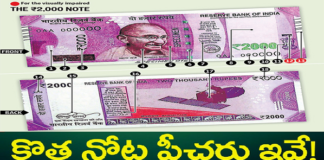 2000-note-features