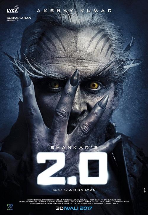 akshay-kumar-2-0-first-look-poster