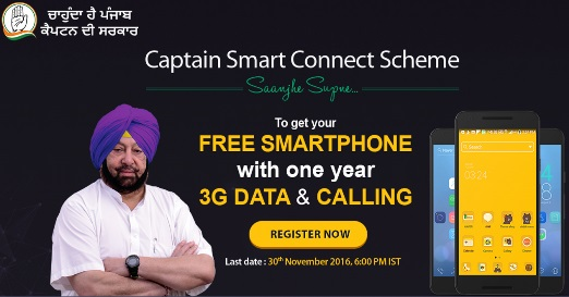 captain-smart-connect-scheme-free-smartphone-registration