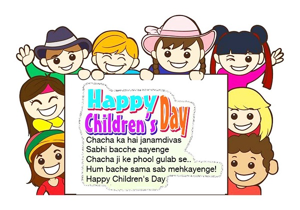Happy Childrens Day Poems Hindi