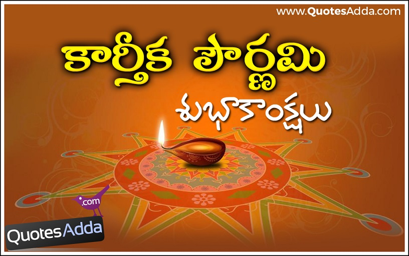 Kaarthika Pournami Quotes