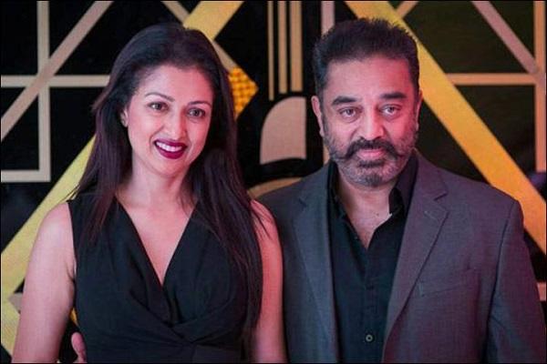 Kamal Hassan Gautami Divorce