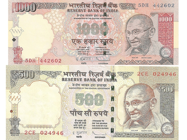 rs-500-rs-1000-currency-exchange-form