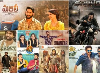 Tollywood Box Office Collection Movies