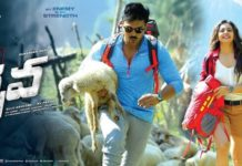 Dhruva Movie Review