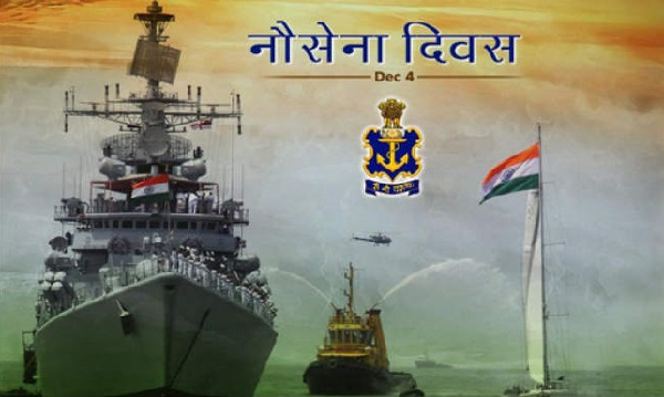 Happy Indian Navy Day Images