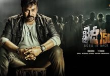 Khaidi-No-150-Review