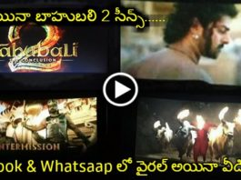 Baahubali-2-movie