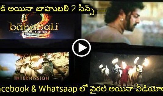 Baahubali-2-movie