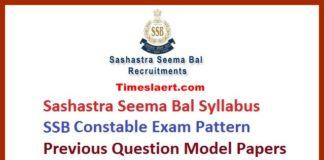 Sashastra Seema Bal Syllabus