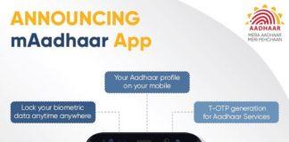 maadhaar app Apk