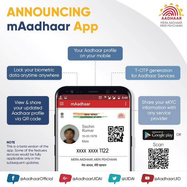Maadhar-Card-Android-App