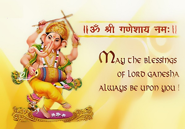 Happy Ganesh Chaturthi Pics