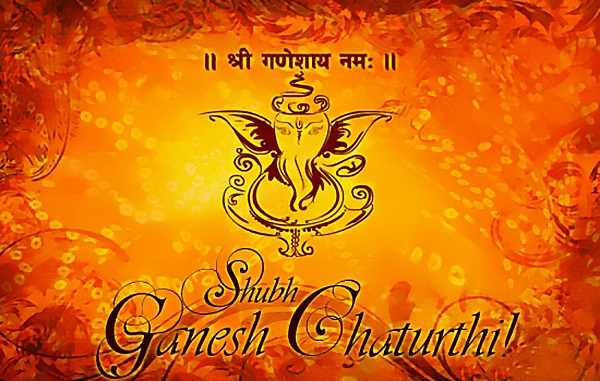 Happy Ganesh Chaturthi Wallpapers