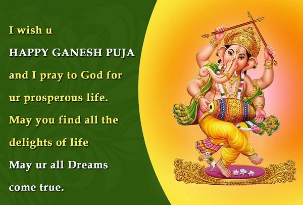 Happy Vinayaka Chavithi Facebook Status