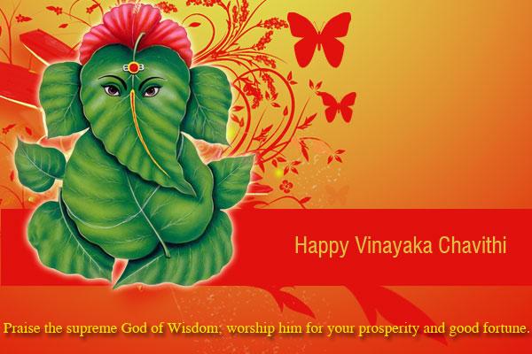 Happy Vinayaka Chavithi Messages