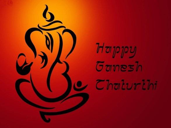 Happy Vinayaka Chavithi Whatsapp Images