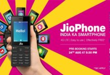 Jio Free Phone Pre Booking