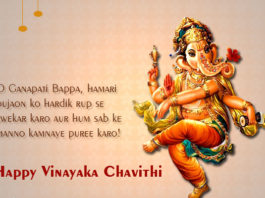 happy vinayaka chavithi images