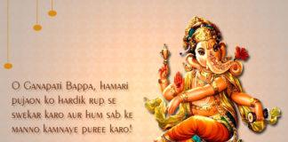 happy vinayaka chavithi images