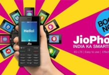 Jio Free Phone Booking