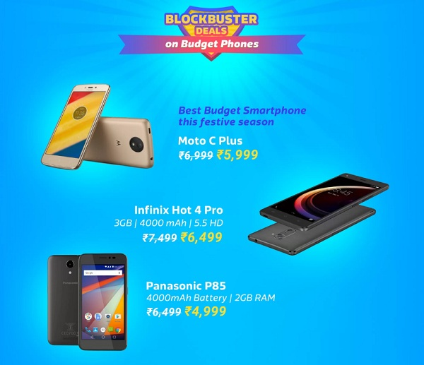 Flipkart Big Billion Day 2017 Mobile Phones Offers