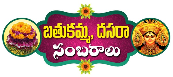 Happy Bathukamma Facebook Images