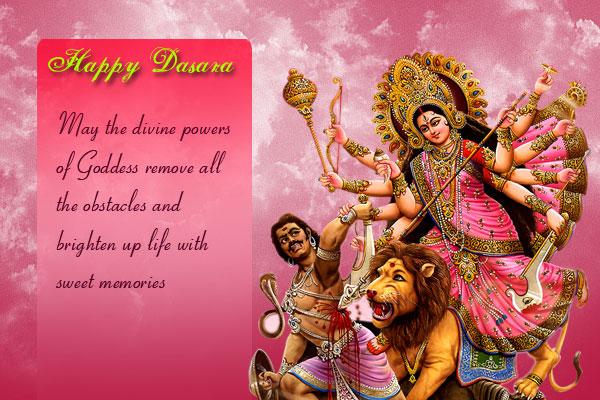 Happy Dasara Greetings
