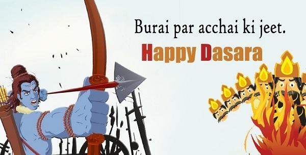 Happy Dasara Whatsapp Images
