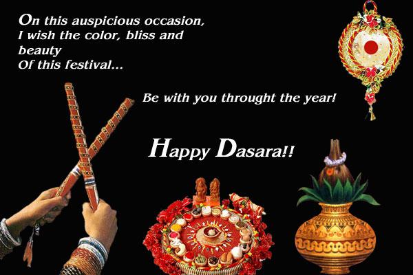 Happy Dasara Whatsapp Status Images