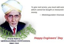 Happy Engineers Day Greetings