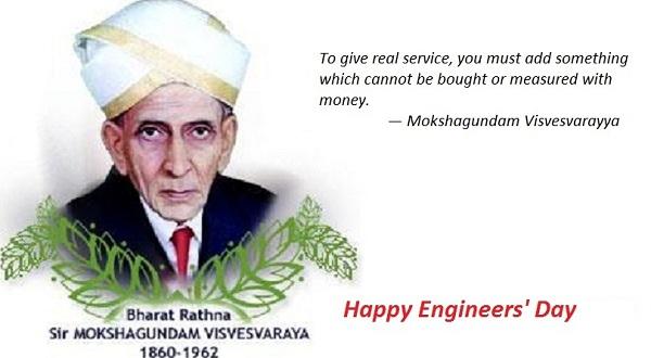 Happy Engineers Day Greetings