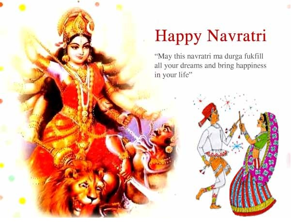 Happy Navratri Greetings