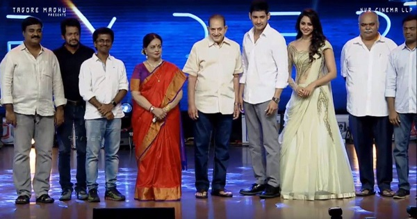 Spyder Pre Release Event Photos