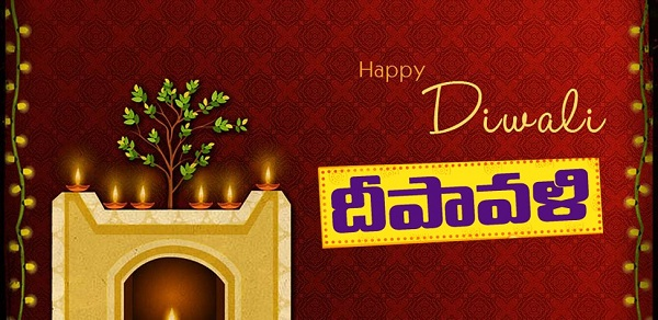 Happy Deepavali Images Telugu
