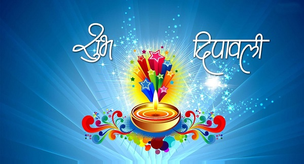 Happy Deepavali Wishes Hindi