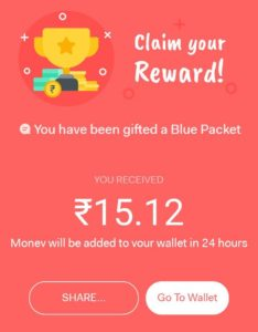 Hike Refer and Earn Reward