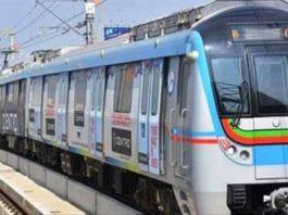 Hyderabad Metro Rail Launch
