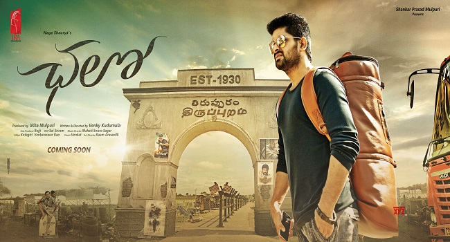 Chalo movie review rating