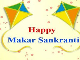 HAppy Makara Sankranti Images
