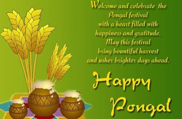 Happy Bhogi Sankranti Messages
