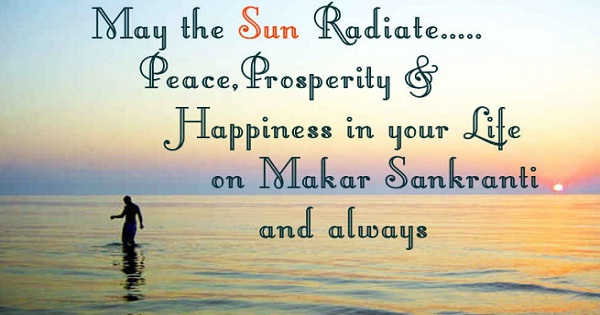 Happy Makara Sankranti Greetings