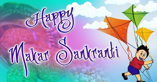 Happy Makara Sankranti Messages