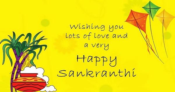 Happy Sankranti SMS