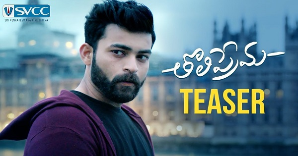 Tholiprema Theatrical Trailer