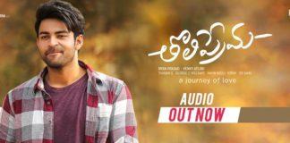 Varun Tej Tholiprema Audio Launch