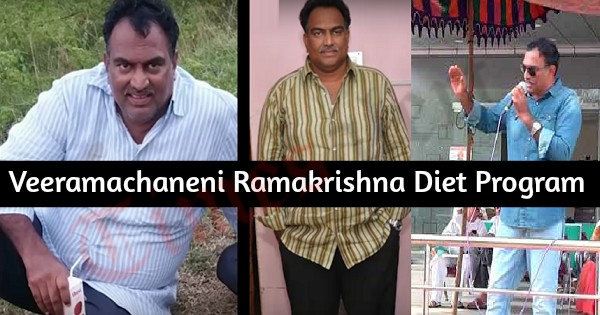 Veeramachaneni Ramakrishna Diet Program